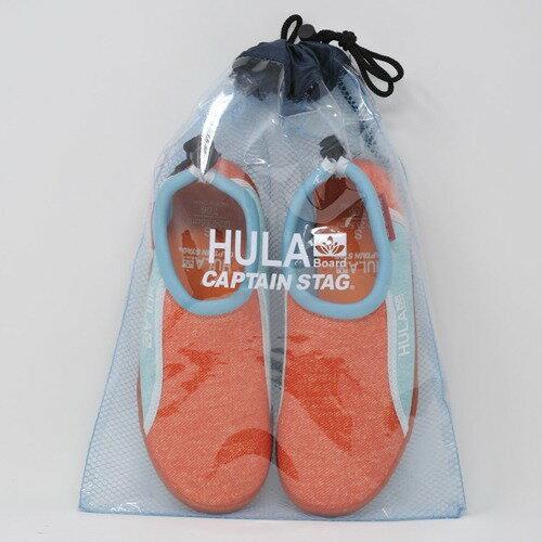 HULAマリンシューズMオレンジ*ブルーUX-1101