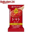 アマノフーズ Theうまみ トマトスープ(12.5g)【アマノフーズ】