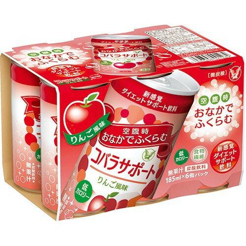 コバラサポート低カロリーりんご風味