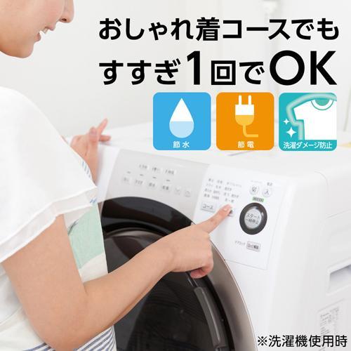 アクロンおしゃれ着洗剤フローラルブーケの香り詰め替え