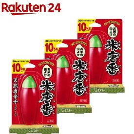 米唐番 米びつ用防虫剤 10kgタイプ(1コ入*3コセット)【米唐番】