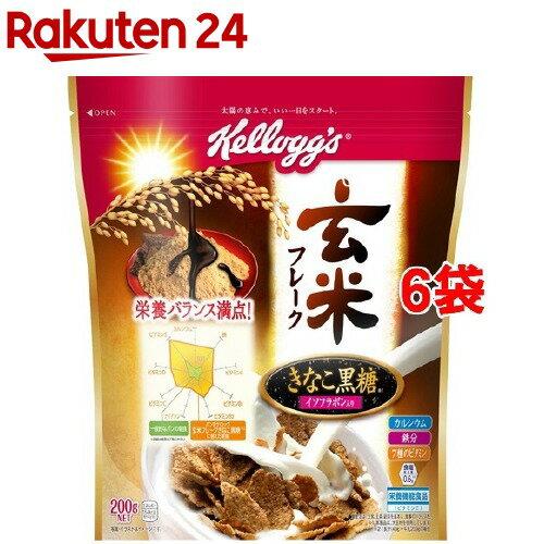 ケロッグ 玄米フレーク きなこ黒糖 袋(200g*6コセット)【kzx】