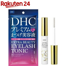 DHC エクストラビューティアイラッシュトニック(6.5ml)【DHC】