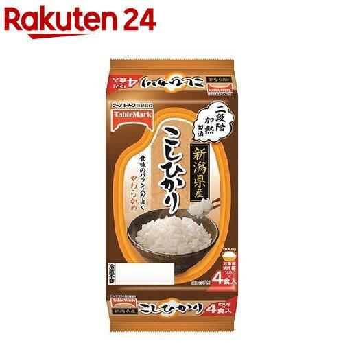 たきたてご飯 新潟県産こしひかり 分割(150g*4食入)【たきたてご飯】