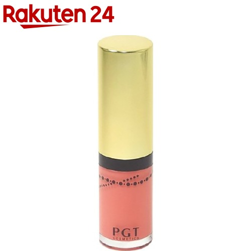 パルガントン リキッドリッチルージュ LR10 ベビーアプリコット(6.5mL)【パルガントン】