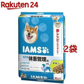 アイムス 成犬用 体重管理用 チキン 小粒(8kg*2コセット)【アイムス】[ドッグフード]
