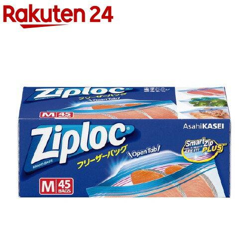 ジップロック フリーザーバッグ M(45枚)【イチオシ】【rank_review】【HOF07】【Ziploc(ジップロック)】