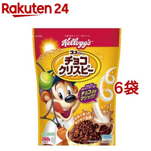 ケロッグ ココくんのチョコクリスピー 袋(260g*6コセット)【kzx】【ケロッグ】
