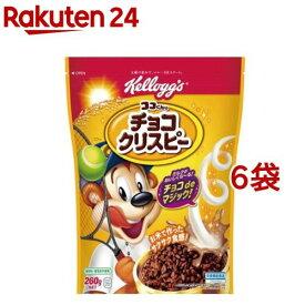 ケロッグ ココくんのチョコクリスピー 袋(260g*6コセット)【k6l】【ケロッグ】