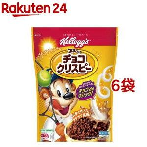 ケロッグ ココくんのチョコクリスピー 袋(260g*6コセット)【ケロッグ】