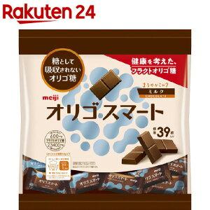オリゴスマート ミルクチョコレート 大袋(195g)