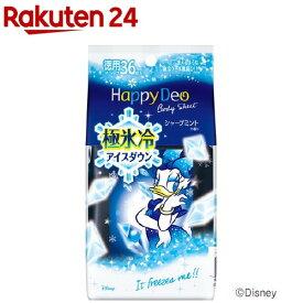 マンダム ハッピーデオ ボディシート 極氷冷アイスダウン シャープミントの香り(36枚入)【ハッピーデオ】