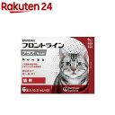 【動物用医薬品】フロントラインプラス 猫用(6本入)【inse_6】【フロントラインプラス】