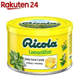 リコラ レモンミントハーブキャンディー(100g)【リコラ】