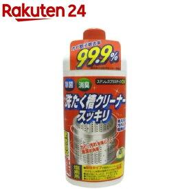 N 洗たく槽クリーナー スッキリ(550g)