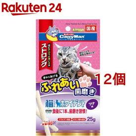 キャティーマン 猫ちゃんホワイデント ストロング ツナ味(25g*12コセット)【キャティーマン】