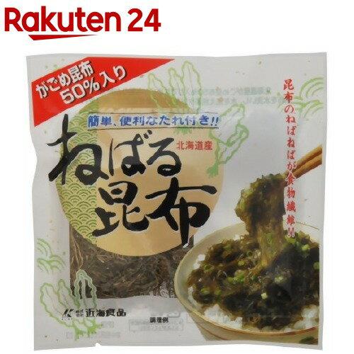 近海食品 ねばる昆布 たれ付き(52g)【近海食品】