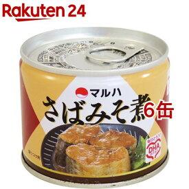 マルハ さばみそ煮(190g*6コセット)【マルハ】[缶詰]