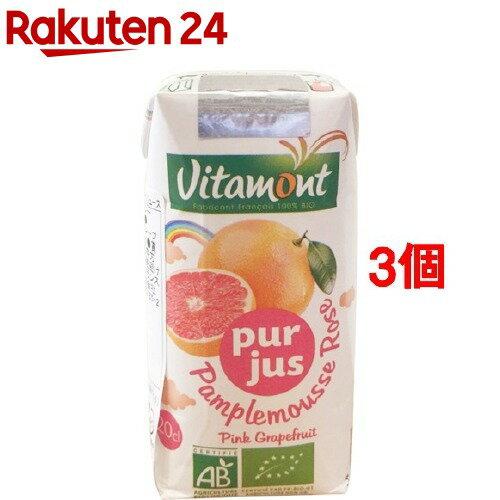 ヴィタモンピンクグレープフルーツジュース