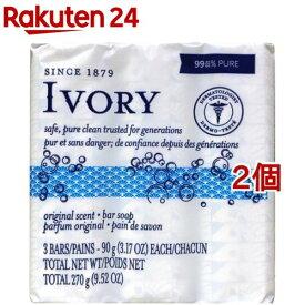 アイボリー石鹸 パーソナル(90g*3コ入*2コセット)【アイボリー(IVORY)】