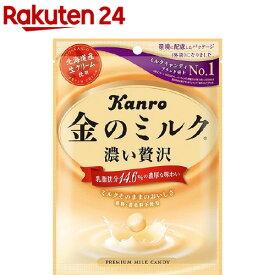 カンロ 金のミルクキャンディ(80g)