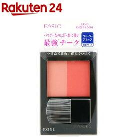 ファシオ ウォータープルーフ チーク PK-3 ピンク系(4.5g)【fasio(ファシオ)】
