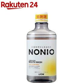 ノニオ マウスウォッシュ ノンアルコール ライトハーブミント(600ml)【LB11BIYK】【ノニオ(NONIO)】
