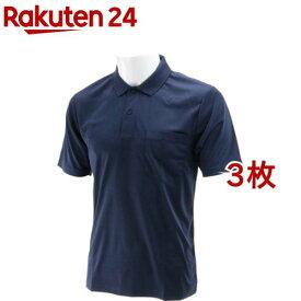SK11 半袖ポロシャツ ネイビー 3Lサイズ 3L-NVY-1P(3枚セット)【SK11】