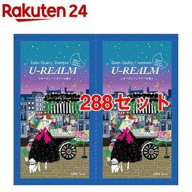 U-REALM サロンクオリティシャンプー&トリートメント ナイトフラワーマーケット(288セット)