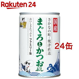 たまの伝説 まぐろとかつおぶし ファミリー缶(405g*24コセット)【たまの伝説】[キャットフード]