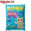 紙の猫砂 ケース販売用(7L*6袋)