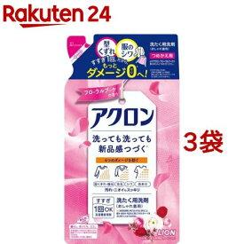 アクロン おしゃれ着洗剤 フローラルブーケの香り 詰め替え(400ml*3コセット)【アクロン】