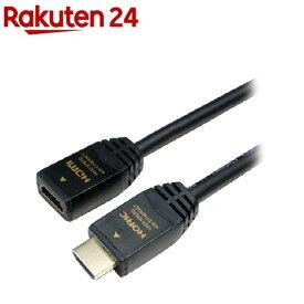 ハイスピードHDMI延長ケーブル(タイプA) 1m ブラック(1本入)