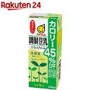 マルサン 調製豆乳 カロリー45%オフ(200mL*12本入)【マルサン】