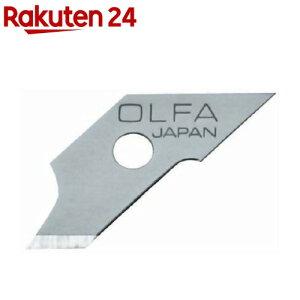 オルファ コンパスカッター 替刃(1コ入)【オルファ】