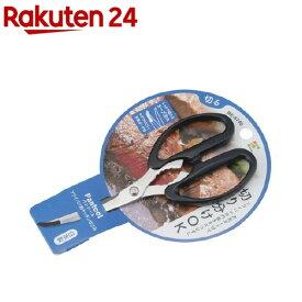 パンツール フライパン 用キッチンバサミ RE-6740(1丁)