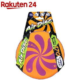エアディスクソフト 170 オレンジ(1個)【スーパーキャット】