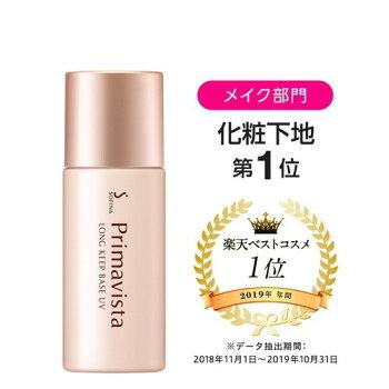 リニューアルソフィーナプリマヴィスタ皮脂くずれ防止化粧下地UV