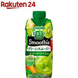 野菜生活100 Smoothie グリーンスムージーMix(330ml*12本)【spts1】【野菜生活】