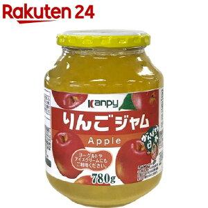 カンピー りんごジャム(780g)【Kanpy(カンピー)】