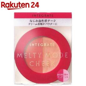 資生堂 インテグレート メルテイーモードチーク RD382(2.7g)【インテグレート】