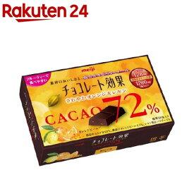 チョコレート効果 カカオ72% さわやかオレンジ&レモン(52g)【チョコレート効果】[バレンタイン 義理チョコ]
