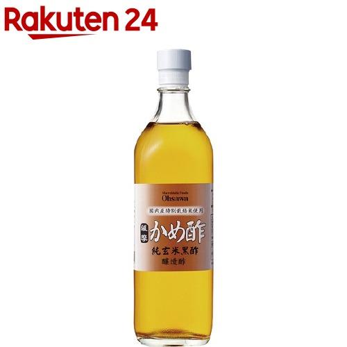 オーサワ 薩摩かめ酢(700mL)【オーサワ】