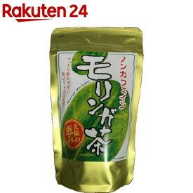健茶館 太陽の恵み モリンガ茶(2g*20袋入)【健茶館】