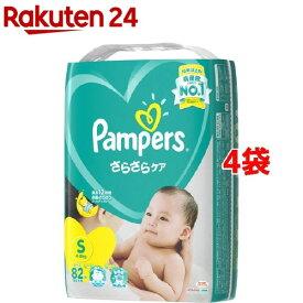 パンパース おむつ さらさらケア テープ スーパージャンボ S(S82枚*4コセット)【KENPO_09】【KENPO_12】【パンパース】