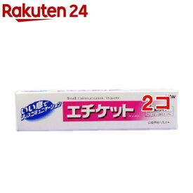 エチケット(40g*2コセット)【エチケットライオン】