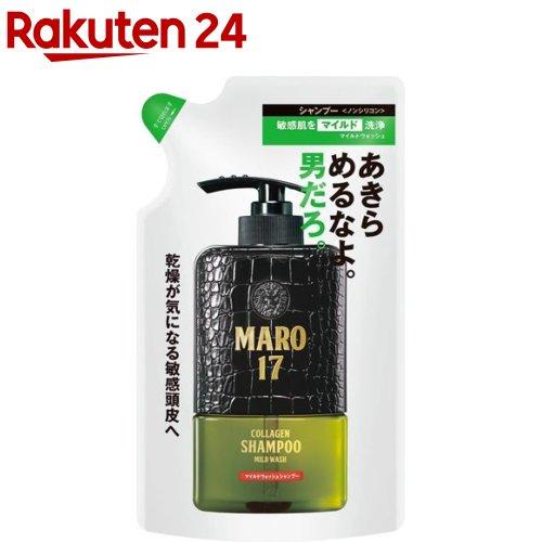 MARO17 コラーゲンシャンプー マイルドウォッシュ 詰め替え(300mL)【マーロ(MARO)】