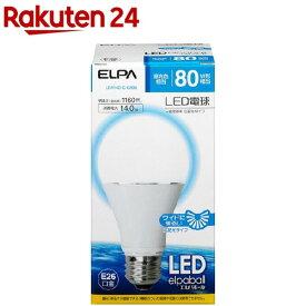エルパ LED電球 一般電球A形 80W形 E26 昼光色 広配光 LDA14D-G-G598(1コ入)【エルパ(ELPA)】