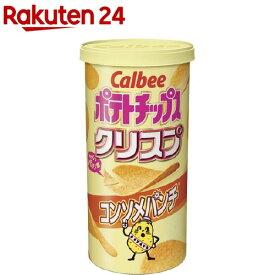 カルビー ポテトチップス クリスプ コンソメパンチ(50g)【カルビー ポテトチップス】