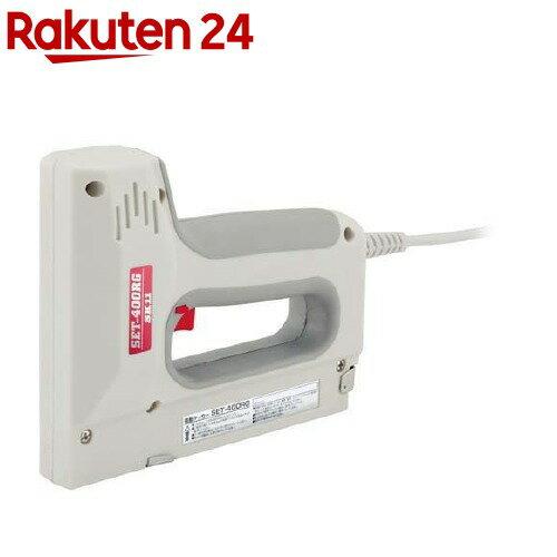 SK11 4WAY電動タッカー SET-400RG(1コ入)【SK11】